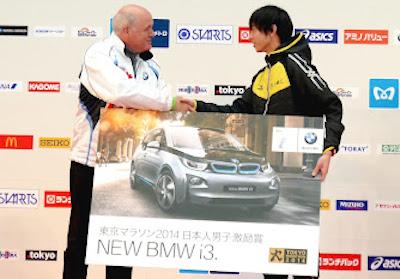 東京マラソン2014日本人トップの松村康平選手にBMW i3が納車さ ...